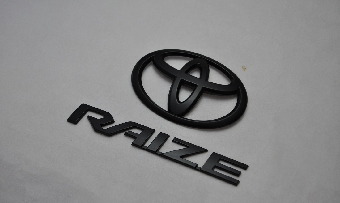 A200A/A210A RAIZE ライズ マットブラックエンブレム(艶消し) リア2点SET  純正/メッキ/艶消し/黒/セット/単品/車/車パーツ/カーパーツ/高品質/送料無料