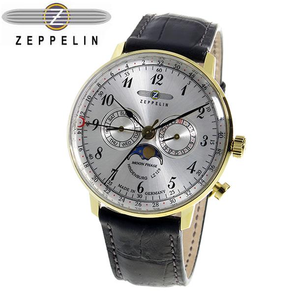 (~8/31) ツェッペリン ZEPPELIN ヒンデンブルク クオーツ 腕時計 シルバー 7038-1 シルバー ツェッペリン ヒンデンブルク メンズ, 人形工房 北寿:12ad9e2d --- officewill.xsrv.jp