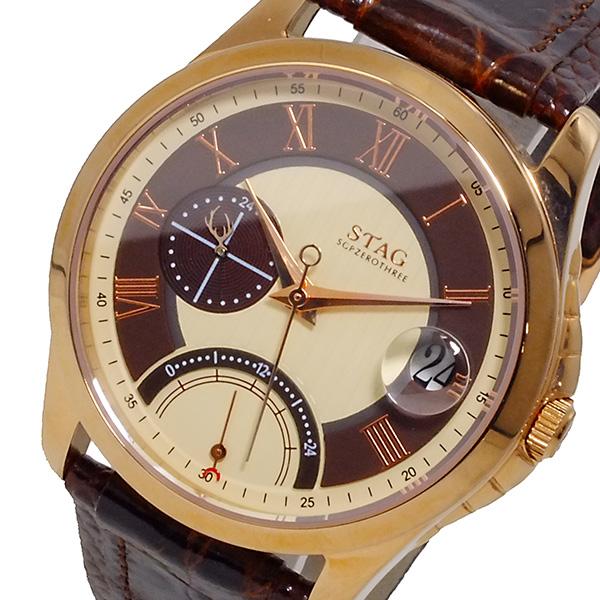【150時間限定! ポイント最大43倍!スーパーSALE】 【今月特価】(~9/30) スタッグ STAG 腕時計 Business Line 日本製 クオーツ STG001P1 メンズ