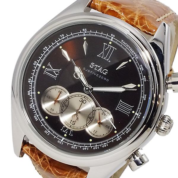 (~8 日本製/31) クオーツ スタッグ STAG 腕時計 Executive Line 日本製 メンズ クオーツ クロノグラフ STG004S1 メンズ, 靴の広場 K's Direct:ab74039c --- officewill.xsrv.jp