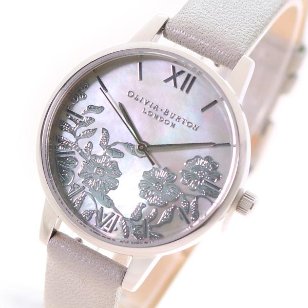 (~4/30)【キャッシュレス5%】オリビアバートン OLIVIA BURTON 腕時計 OB16MV93 クォーツ オーロラ ライトグレー レディース