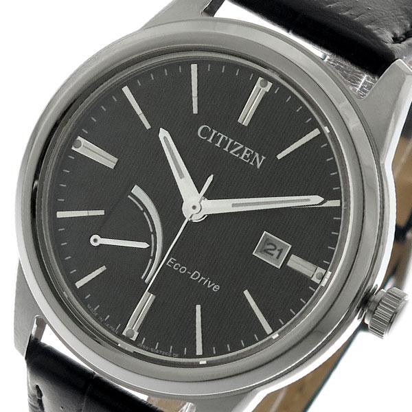 【スーパーSALE】(~9/11 01:59)(~9/30)シチズン CITIZEN 腕時計 メンズ AW7000-07E エコドライブ クォーツ ブラック