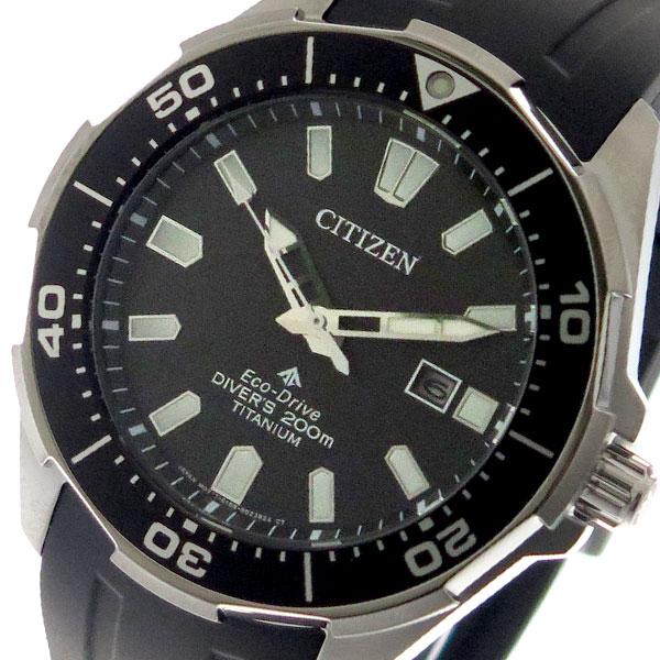 (~8 BN0200-05E/31) シチズン CITIZEN 腕時計 メンズ CITIZEN BN0200-05E クォーツ 腕時計 ブラック, 大伸物産 楽天市場ショップ:08776de8 --- officewill.xsrv.jp