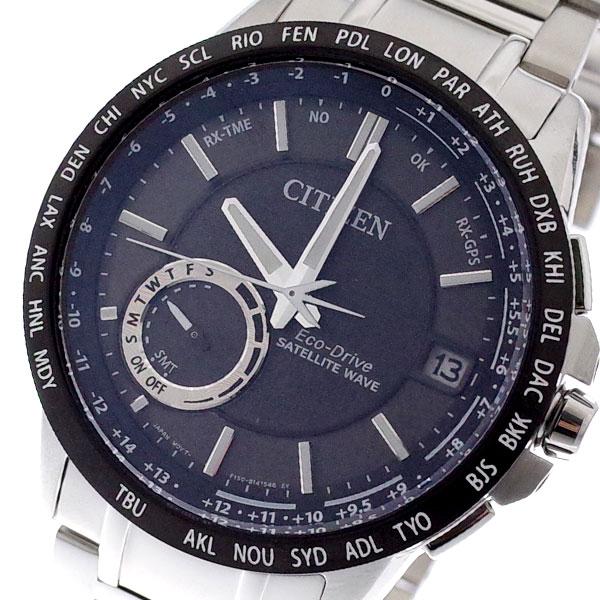 【スーパーSALE】(~9/11 01:59)(~9/30)シチズン CITIZEN 腕時計 メンズ CC3005-85E エコドライブ サテライトウェーブ ワールドタイム クォーツ ブラック シルバー 【代引き不可】