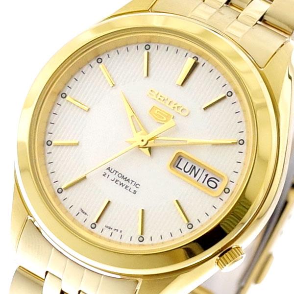 【スーパーSALE】(~9/11 01:59)(~9/30)セイコー SEIKO 腕時計 レディース SNKL26K1 セイコー5 SEIKO 5 自動巻き ホワイト ゴールド