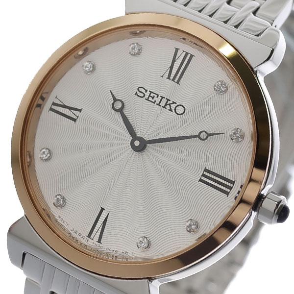 【スーパーSALE】(~9/11 01:59)(~9/30)セイコー SEIKO 腕時計 レディース SFQ798P1 替えベルト付 クォーツ シルバー