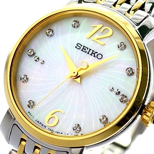 【スーパーSALE】(~9/11 01:59)(~9/30)セイコー SEIKO 腕時計 レディース SRZ522P1 クォーツ シェル シルバー ゴールド