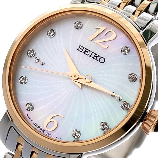 【スーパーSALE】(~9/11 01:59)(~9/30)セイコー SEIKO 腕時計 レディース SRZ524P1 クォーツ シェル シルバー ピンクゴールド