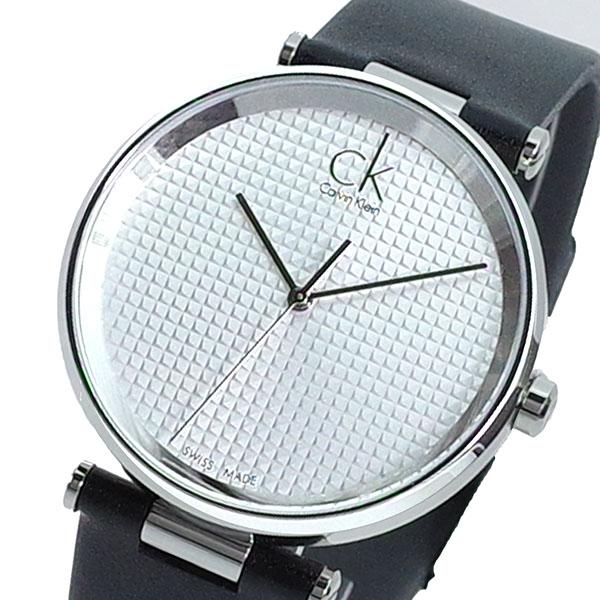 【スーパーSALE】(~9/11 01:59)(~9/30)カルバンクライン CALVIN KLEIN 腕時計 K1S21120 クォーツ シルバー レディース 【ラッピング不可】