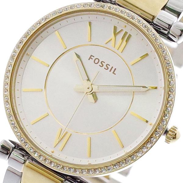 (~8/31) フォッシル レディース FOSSIL フォッシル 腕時計 腕時計 ES4302 クォーツ シルバー レディース, FUR SELECT:03a790b9 --- officewill.xsrv.jp