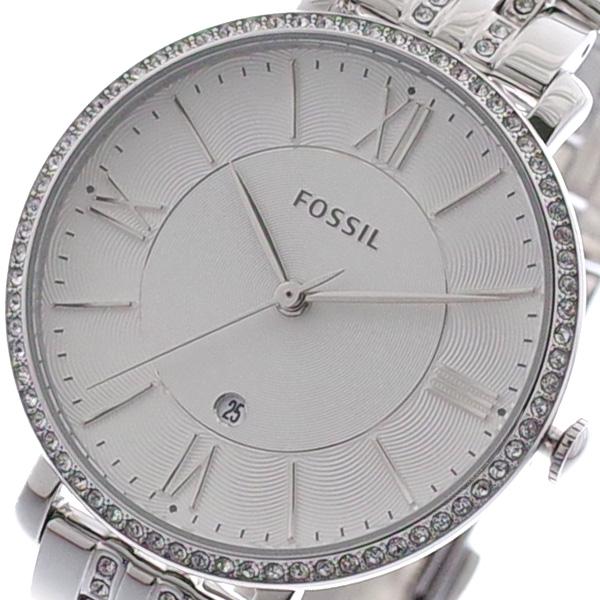 (~8/31) フォッシル シルバー フォッシル (~8/31) FOSSIL 腕時計 ES3545 クォーツ シルバー レディース, es-life.wear:34057cc7 --- officewill.xsrv.jp