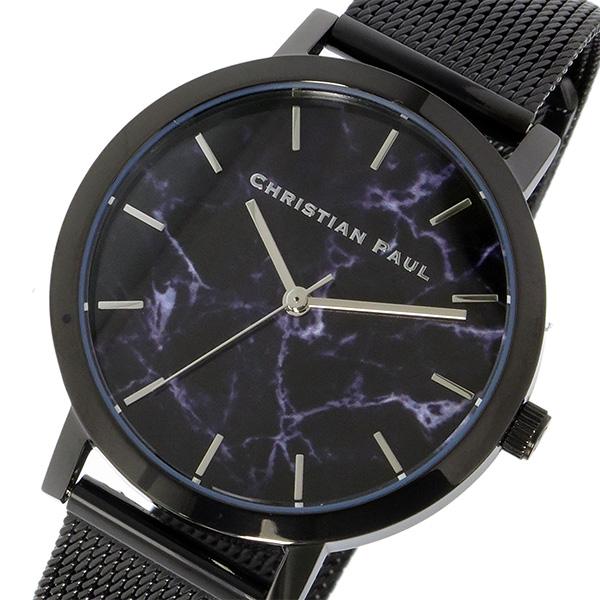 【大感謝祭】(~12/26 01:59)(~12/25)【キャッシュレス5%】クリスチャンポール CHRISTIAN PAUL マーブル Marble THE STRAND 腕時計 MRML-01 ブラック レディース