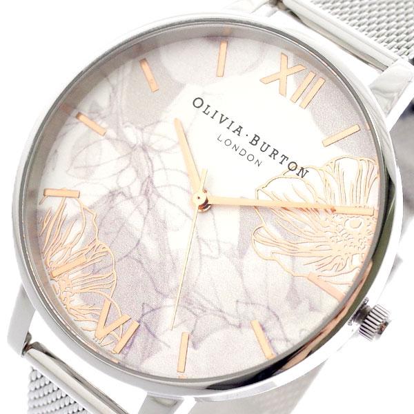 (~8 OB16VM20/31) オリビアバートン OLIVIA BURTON 腕時計 (~8/31) OB16VM20 クォーツ OLIVIA シルバー レディース, エクステリアのキロ:09316d8f --- officewill.xsrv.jp