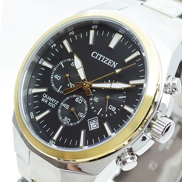 (~4/30)【キャッシュレス5%】シチズン CITIZEN 腕時計 AN8174-58E クォーツ ブラック シルバー メンズ