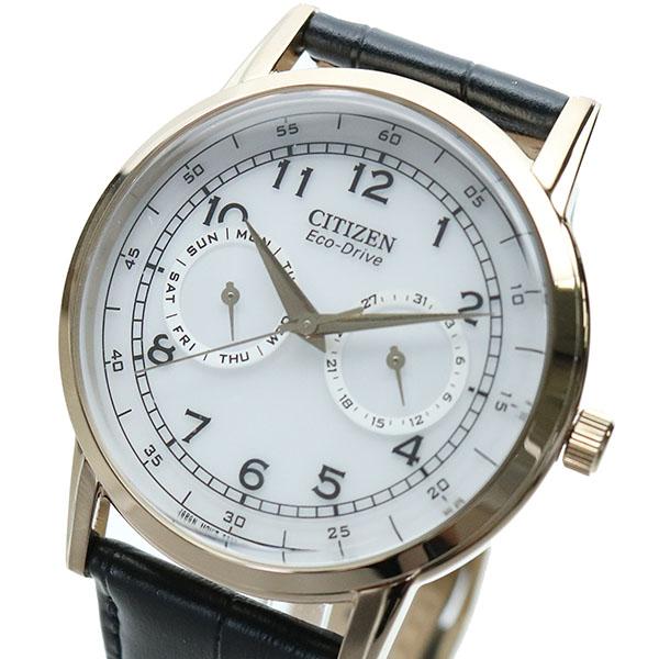 【スーパーSALE】(~9/11 01:59)(~9/30)シチズン CITIZEN 腕時計 AO9003-16A エコドライブ ECO-DRIVE クォーツ ホワイト ブラック メンズ