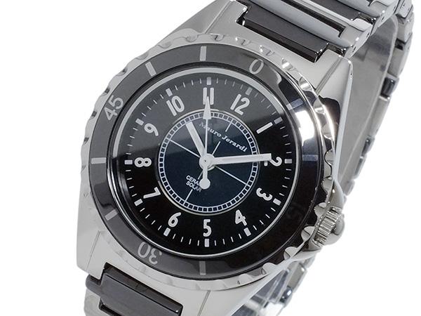 (~8/31) レディース マウロ ジェラルディ MAURO JERARDI ソーラー ソーラー 腕時計 MJ042-1 MAURO レディース, Highball:11362b72 --- officewill.xsrv.jp