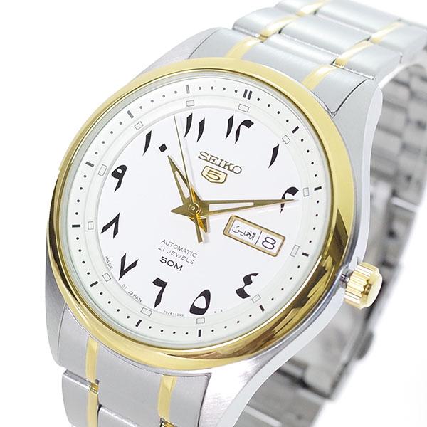 (~4/30)【キャッシュレス5%】セイコー SEIKO 腕時計 SNKP22J セイコー5 SEIKO5 自動巻き ホワイト シルバー ゴールド メンズ