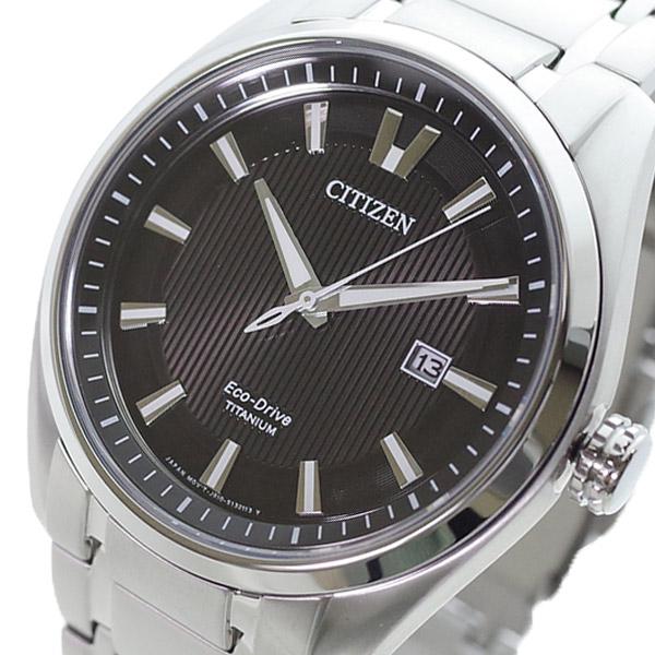 【スーパーSALE】(~9/11 01:59)(~9/30)シチズン CITIZEN 腕時計 AW1240-57E エコドライブ Eco-Drive クォーツ ブラック シルバー メンズ
