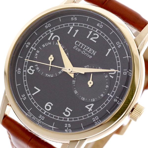 (~4/30)【キャッシュレス5%】シチズン CITIZEN 腕時計 AO9003-08E クォーツ チャコール ブラウン メンズ
