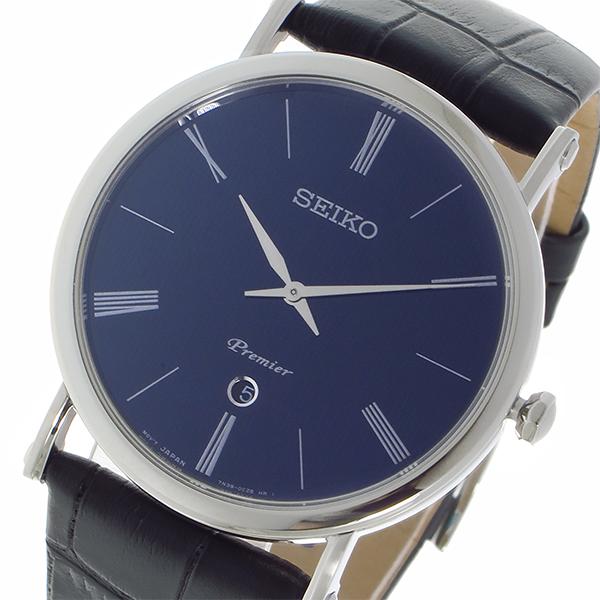 (~8/31) ネイビー セイコー SEIKO プルミエ Premier Premier クオーツ 腕時計 メンズ SKP397P1 ネイビー メンズ, プリーズ-アーチ:c63f1fc0 --- officewill.xsrv.jp