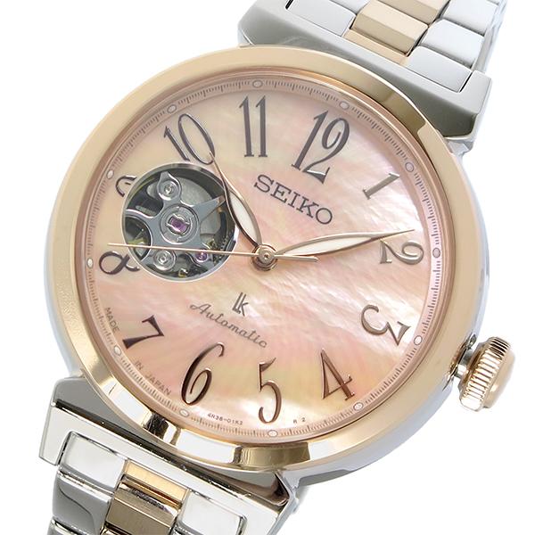 (~8 ピンクシェル/31) (~8/31) セイコー SEIKO レディース ルキア LUKIA 自動巻き 腕時計 SSA838J1 ピンクシェル レディース, ハナゾノムラ:642d6b03 --- officewill.xsrv.jp