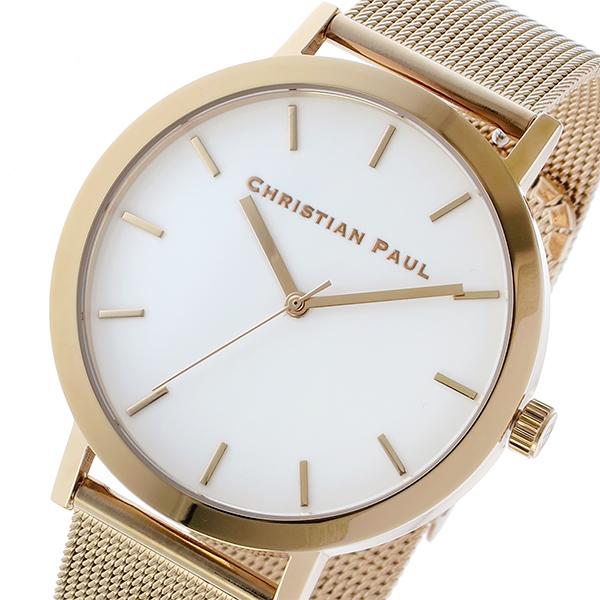 (~8/31) RWM-02 クリスチャンポール RAW CHRISTIAN PAUL ロウ ロウ RAW メッシュ 腕時計 RWM-02 ホワイト/ローズゴールド ユニセックス, カイシ:bc25b74a --- officewill.xsrv.jp