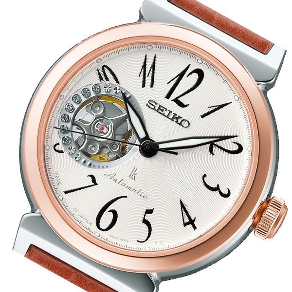 【スーパーSALExポイントアップ】(3/4 20:00~3/11 01:59)【ポイント2倍】(~3/31)【キャッシュレス5%】セイコー SEIKO ルキア 自動巻き 腕時計 SSVM008 ホワイト 国内正規 レディース