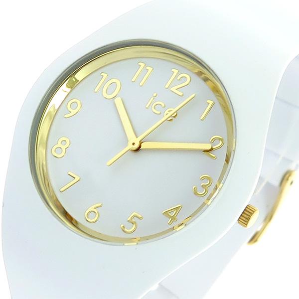 【大感謝祭】(~12/26 01:59)(~12/25)【キャッシュレス5%】アイスウォッチ ICE WATCH 腕時計 ICE-015339 クォーツ ホワイト ユニセックス