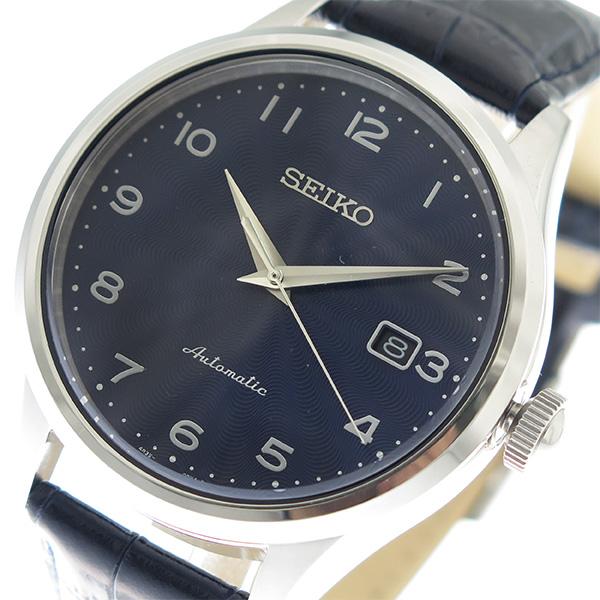(~8 (~8/31)/31) SRPC21K1 セイコー SEIKO セイコー 腕時計 SRPC21K1 ネイビー ダークネイビー メンズ, 吉永町:0f147136 --- officewill.xsrv.jp