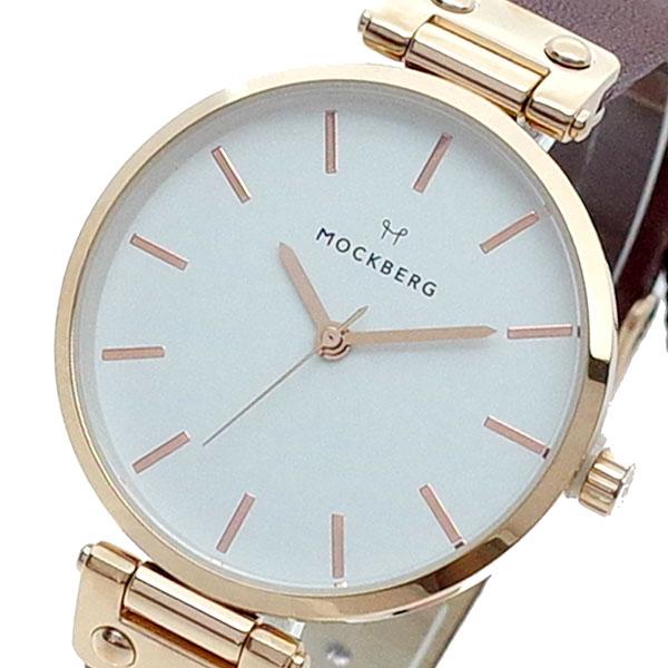 【スーパーSALE】(~9/11 01:59)(~9/30)モックバーグ MOCKBERG 腕時計 MO109 クォーツ ホワイト ブラウン レディース