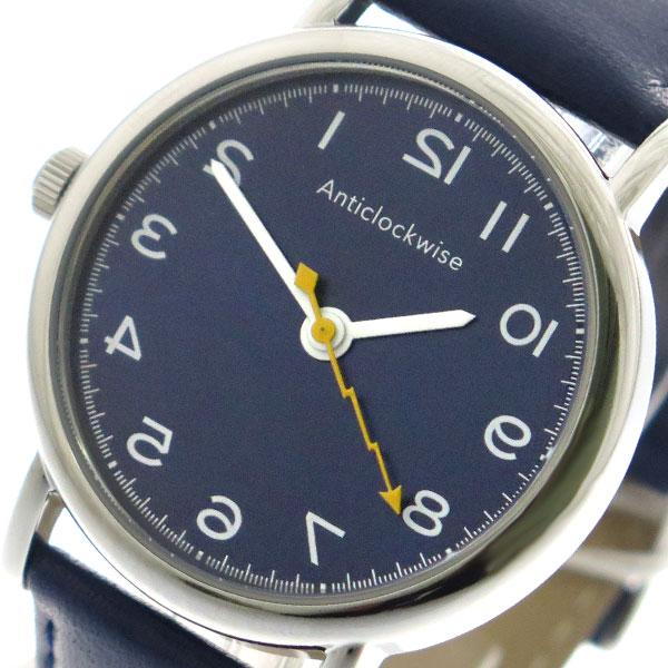 (~4/30)【キャッシュレス5%】スギヤマ SUGIYAMA 腕時計 ANTICLOCKWISE-BL アンチクロックワイズ Anticlockwise クォーツ ブルー ユニセックス