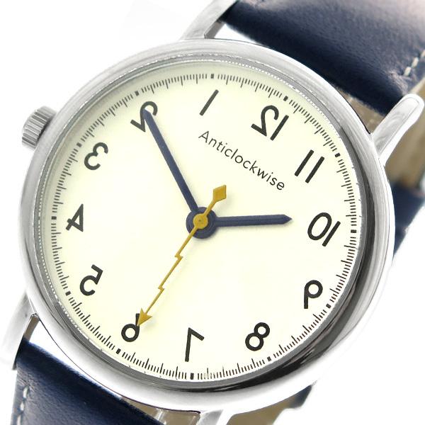 (~4/30)【キャッシュレス5%】スギヤマ SUGIYAMA 腕時計 ANTICLOCKWISE-WH アンチクロックワイズ Anticlockwise クォーツ ホワイト ブルー ユニセックス