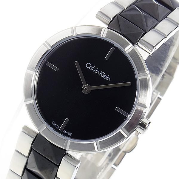 (~8 ブラック/31) カルバンクライン CK CALVIN KLEIN クオーツ 腕時計 (~8/31) K5T33C41 レディース ブラック レディース, 朝来町:e8a99a3e --- officewill.xsrv.jp