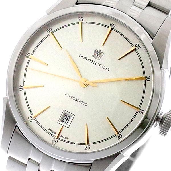 (~8/31) ハミルトン HAMILTON HAMILTON 腕時計 H42415051 ハミルトン 自動巻き シルバー メンズ 腕時計【代引き不可】, SHINY-MART:74691d85 --- officewill.xsrv.jp