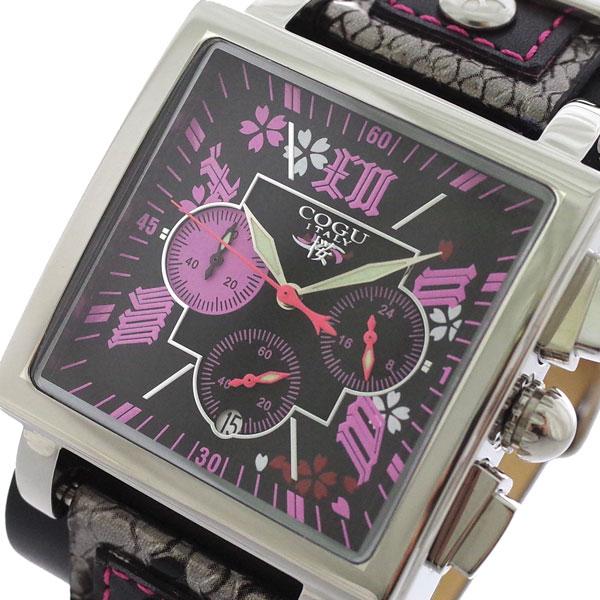 (~8/31) コグ メンズ COGU 桜 SAKURA COGU 流通限定 クロノグラフ (~8/31) 腕時計 BNSKR-BPK ブラック メンズ, ガーデンマート:787d452a --- officewill.xsrv.jp