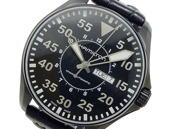 (~8/31) ハミルトン HAMILTON ハミルトン カーキ パイロット 腕時計 H64785835メンズ H64785835メンズ【代引き不可 カーキ】, 漆器 山田平安堂:5b9cc6ae --- officewill.xsrv.jp