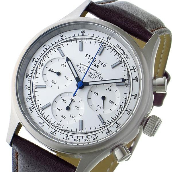 2019最新のスタイル (~8/31) スタッグ ホワイト TYO STAG TYO クロノグラフ クオーツ 腕時計 STG017S1 クオーツ ホワイト メンズ, リュウガサキシ:f7762910 --- clifden10k.com