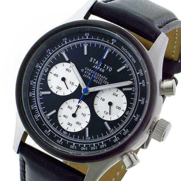 日本最大のブランド (~8/31) 腕時計 スタッグ クオーツ STAG TYO クロノグラフ クオーツ 腕時計 (~8/31) STG017S2 ブラック メンズ, 沖縄厳選グルメ専門店 山将:e755989e --- clifden10k.com