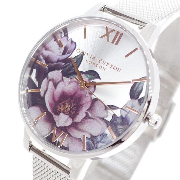 (~4/30)【キャッシュレス5%】オリビアバートン OLIVIA BURTON 腕時計 OB16PL60 クォーツ シルバー レディース
