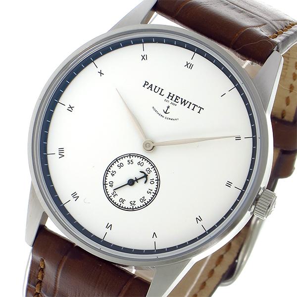 (~8 HEWITT/31) ポールヒューイット PAUL HEWITT PAUL Signature line 腕時計 6452302 (~8/31) PH-M1-S-W-14M ホワイト ユニセックス, 志ほや:44735eea --- officewill.xsrv.jp