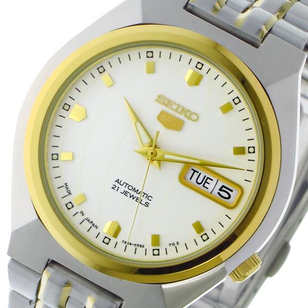 (~8 セイコー5/31) セイコー SEIKO セイコー5 (~8/31) SEIKO5 SEIKO5 自動巻き 腕時計 SNKL72J1 ホワイト/ゴールド メンズ, エアガンショップ モケイパドック:86bb66b3 --- officewill.xsrv.jp
