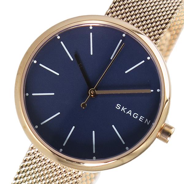 (~8/31) スカーゲン SKAGEN シグネチャー SIGNATUR クオーツ スカーゲン SKW2593 SKAGEN 腕時計 SKW2593 ネイビー レディース, シモツチョウ:495c2bbe --- officewill.xsrv.jp
