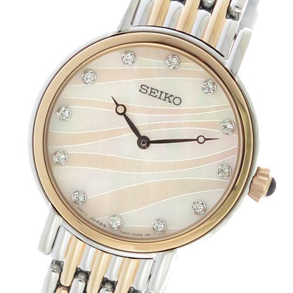 (~8/31) セイコー SEIKO SFQ806P1 クオーツ 腕時計 レディース SFQ806P1 クオーツ シェル レディース, MODE ROBE:c9e31da9 --- officewill.xsrv.jp