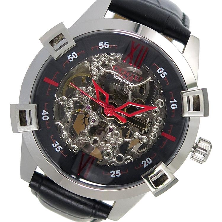(~8 メンズ/31) コグ COGU 自動巻き 腕時計 腕時計 SKN2-BK ブラック COGU メンズ, 堀田勉強堂:3aed3dae --- officewill.xsrv.jp