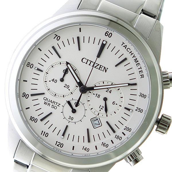 (~8 腕時計/31) シチズン CITIZEN クロノグラフ クオーツ (~8/31) 腕時計 AN8150-56A メンズ ホワイト/シルバー メンズ, 我孫子市:fd078b5e --- officewill.xsrv.jp
