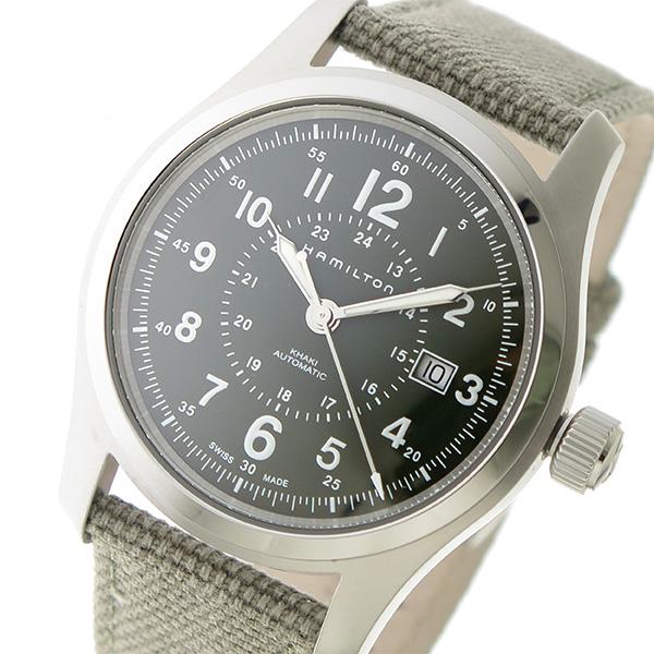(~8 自動巻き メンズ/31) ハミルトン HAMILTON カーキ カーキ フィールド 自動巻き 腕時計 H70605963 カーキ メンズ【代引き不可】, ルミエールshop:604bbf70 --- officewill.xsrv.jp