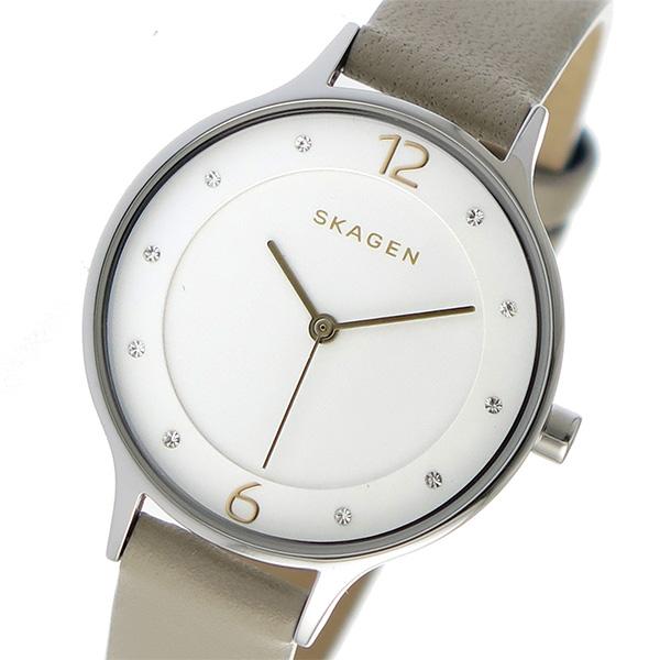 (~8 パールホワイト/31) スカーゲン SKAGEN SKAGEN アニータ ANITA 腕時計 クオーツ 腕時計 SKW2648 パールホワイト レディース, ミマグン:044ba636 --- officewill.xsrv.jp