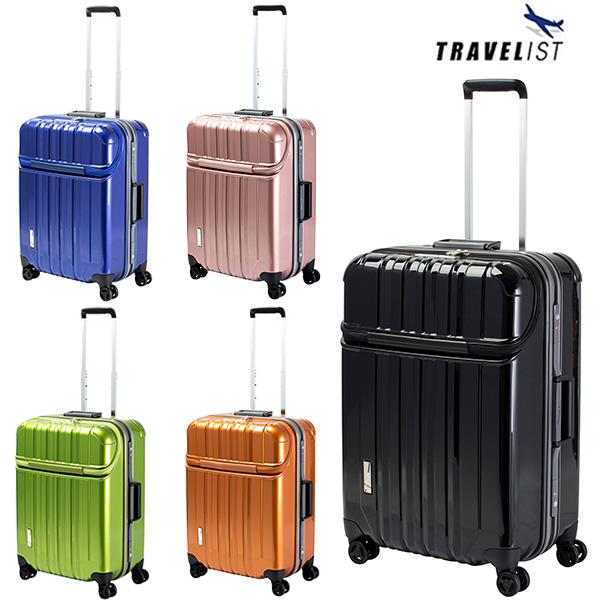 (~10/31) トラベリスト TRAVELIST トップオープン スーツケース 76-20421 トラストップ 75L ブラック ユニセックス 【ラッピング不可】 【代引き不可】