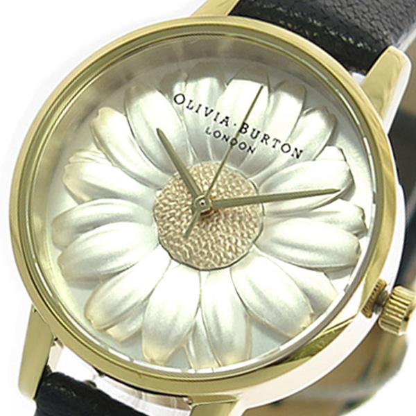 (~8/31) オリビアバートン OLIVIA (~8/31) OLIVIA BURTON 腕時計 OB15EG38 シルバー クォーツ シルバー ブラック レディース, HADARIKI:b480513c --- officewill.xsrv.jp