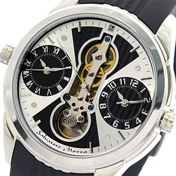 (~8/31) サルバトーレマーラ SALVATORE クォーツ SALVATORE MARRA 腕時計 SM18113-SSWHBK クォーツ シルバー (~8/31) ブラック メンズ, m0851Webstore:e2ccce38 --- officewill.xsrv.jp
